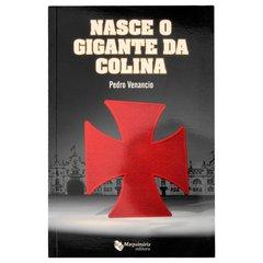 44c430267b Colecionáveis Maquinária Editora